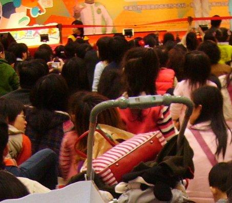 File:Show in Taiwan.jpg