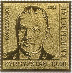 Stamp of Kyrgyzstan rokosowsky.jpg