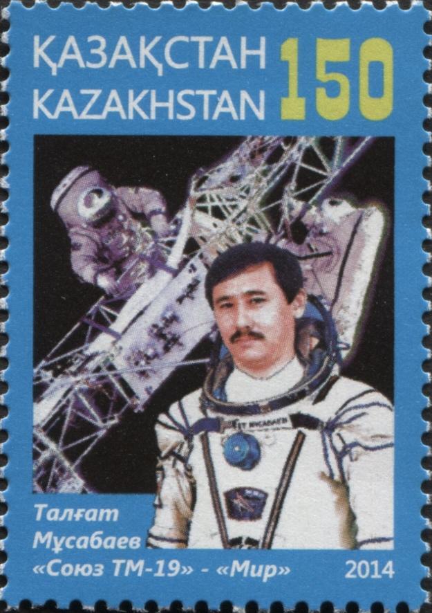 Stamps_of_Kazakhstan,_2014-022.jpg (625×886)