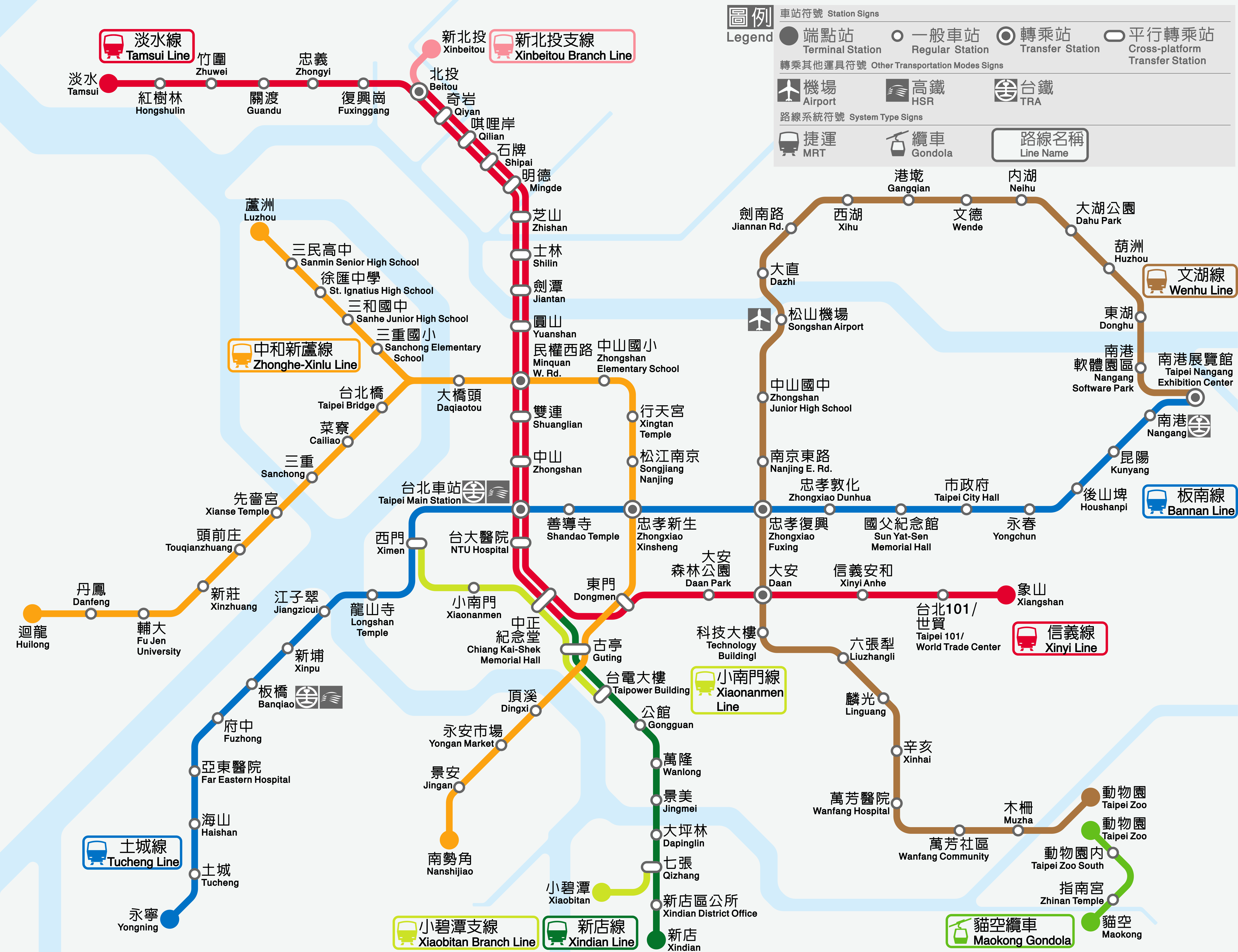 Map as well Guangzhou together with Okinawa as well Travel Alishan Forest Railway Taiwan further File Vancouver Skytrain Planned Lines Map. on taiwan transportation map