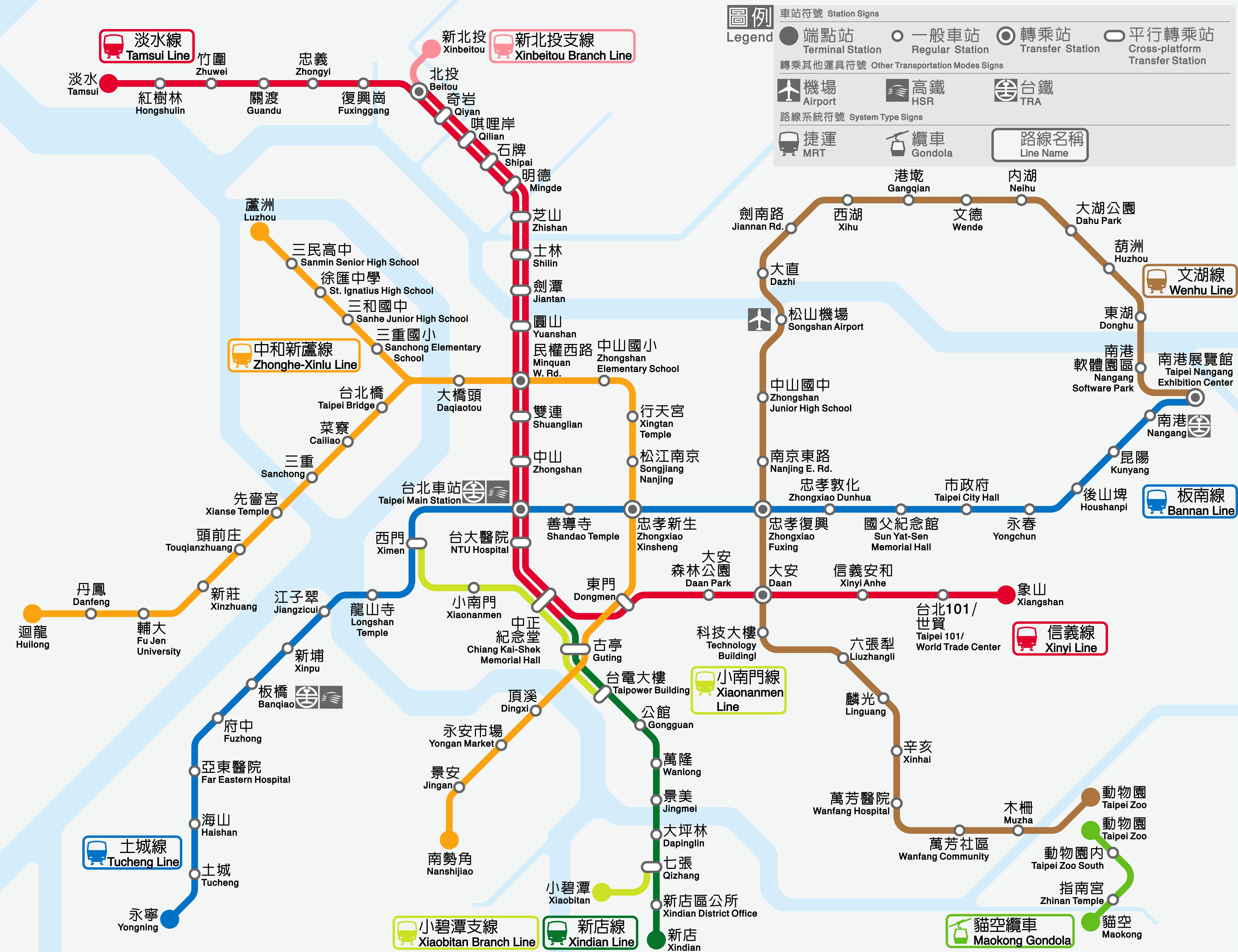 【行程】 台湾台北和台中自由行行程安排