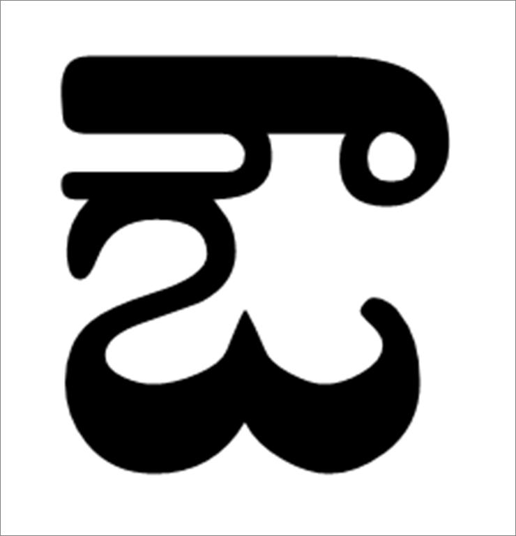 Letter alphabet  Wikipedia