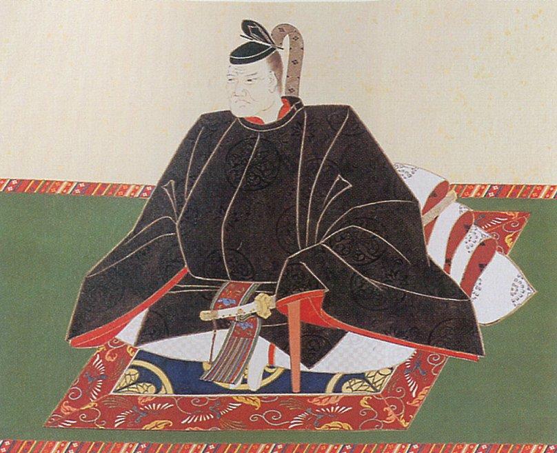 Tokugawa Yoshinao.jpg