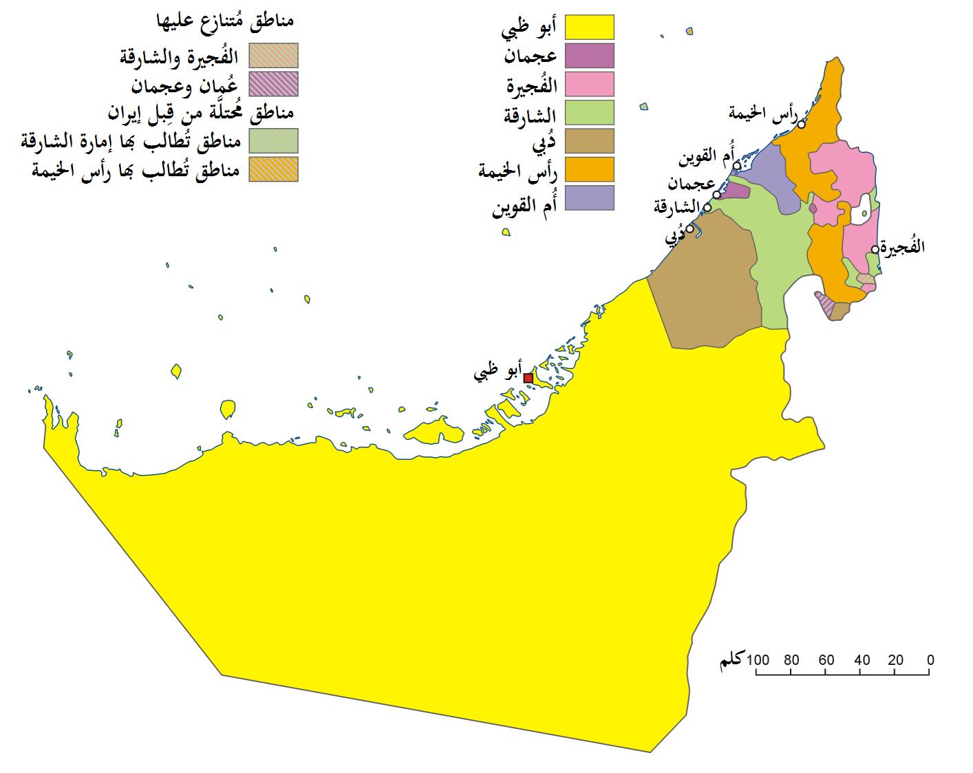 إمارات دولة الإمارات العربية المتحدة ويكيبيديا