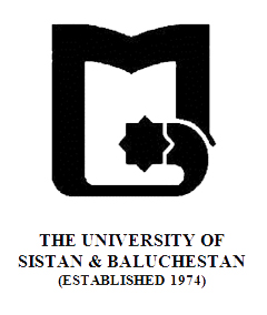 University of Sistan and Baluchestan.jpg