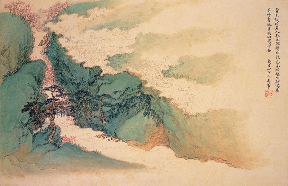 Wang Hui - Peach Blossom.jpg