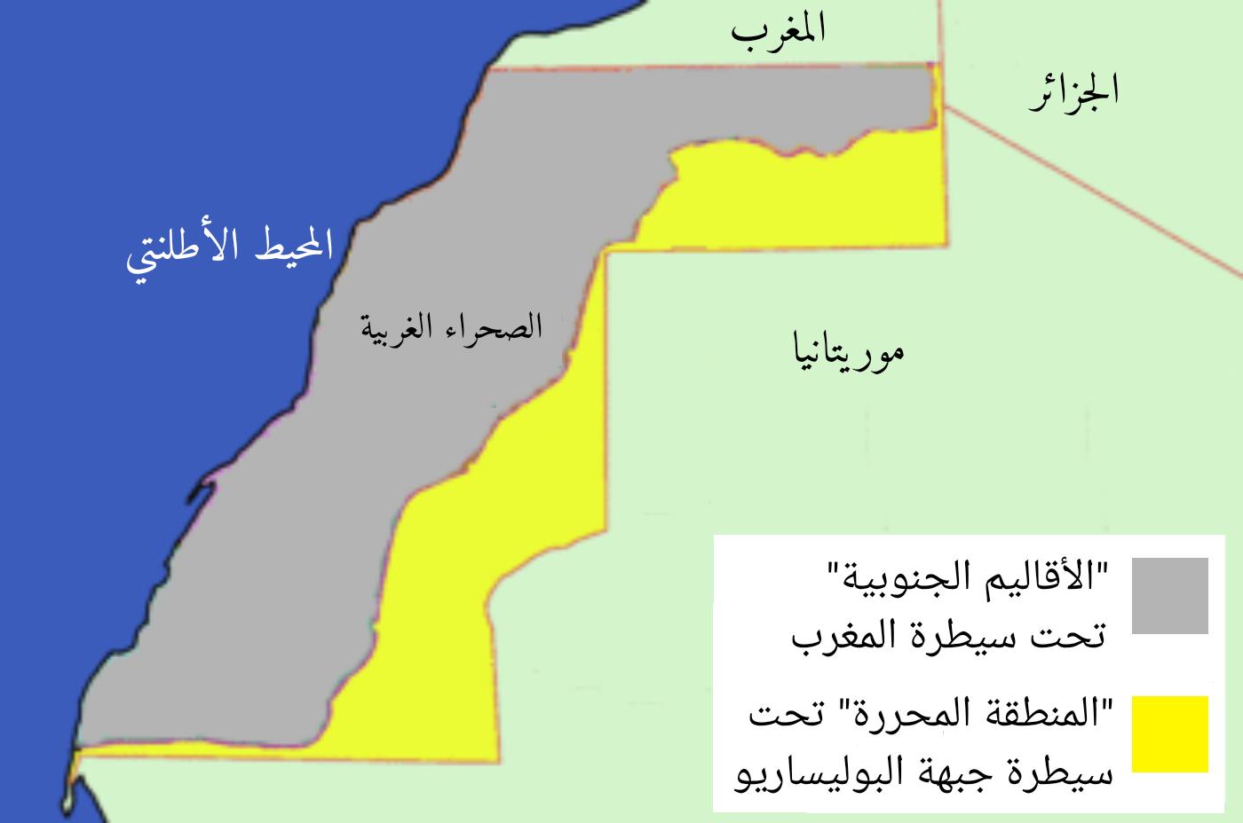 احتجاجات الصحراء الغربية 2011 ويكيبيديا