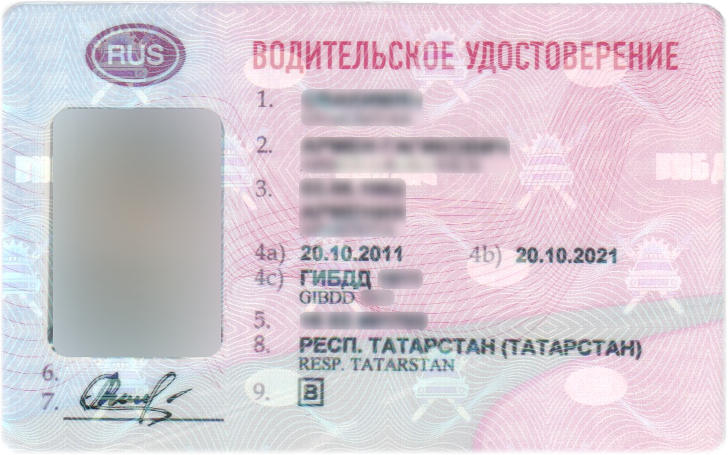 Driving licence in Russia - Wikipedia