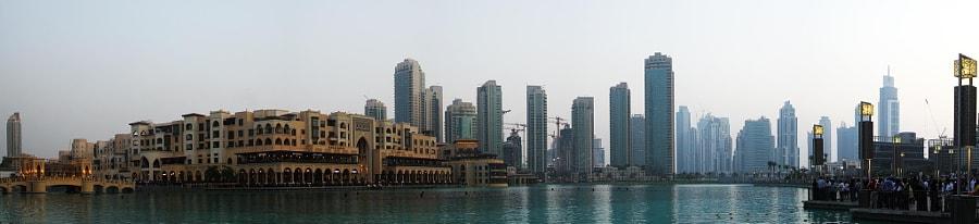 Дубай город какой страны аурис ферст централ дубай