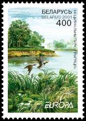 File:2001. Stamp of Belarus 0416.jpg