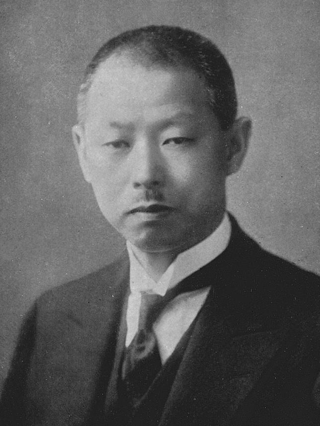 鮎川 義介(Yoshisuke Ayukawa)Wikipediaより