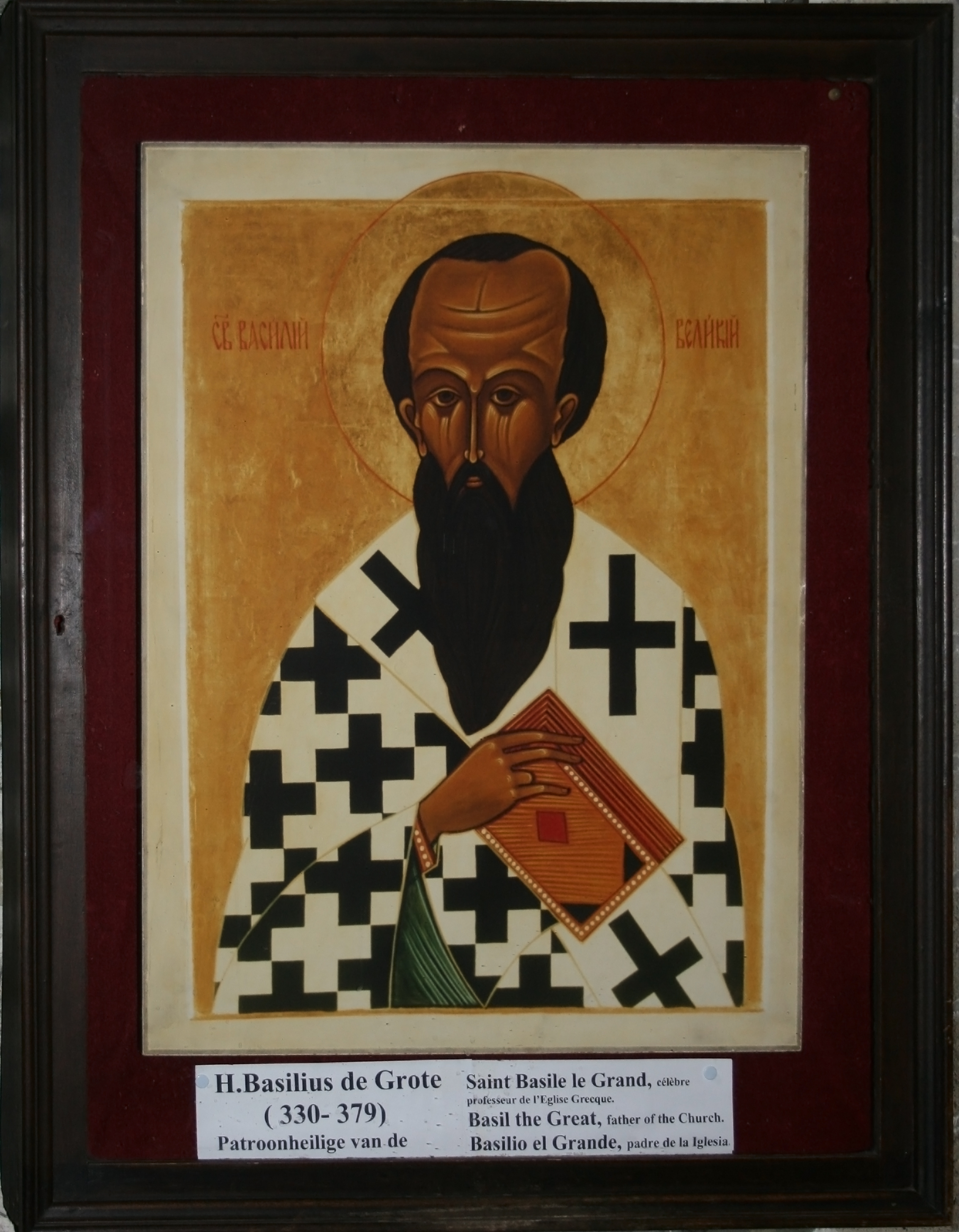 St. Basil the Great - January 2