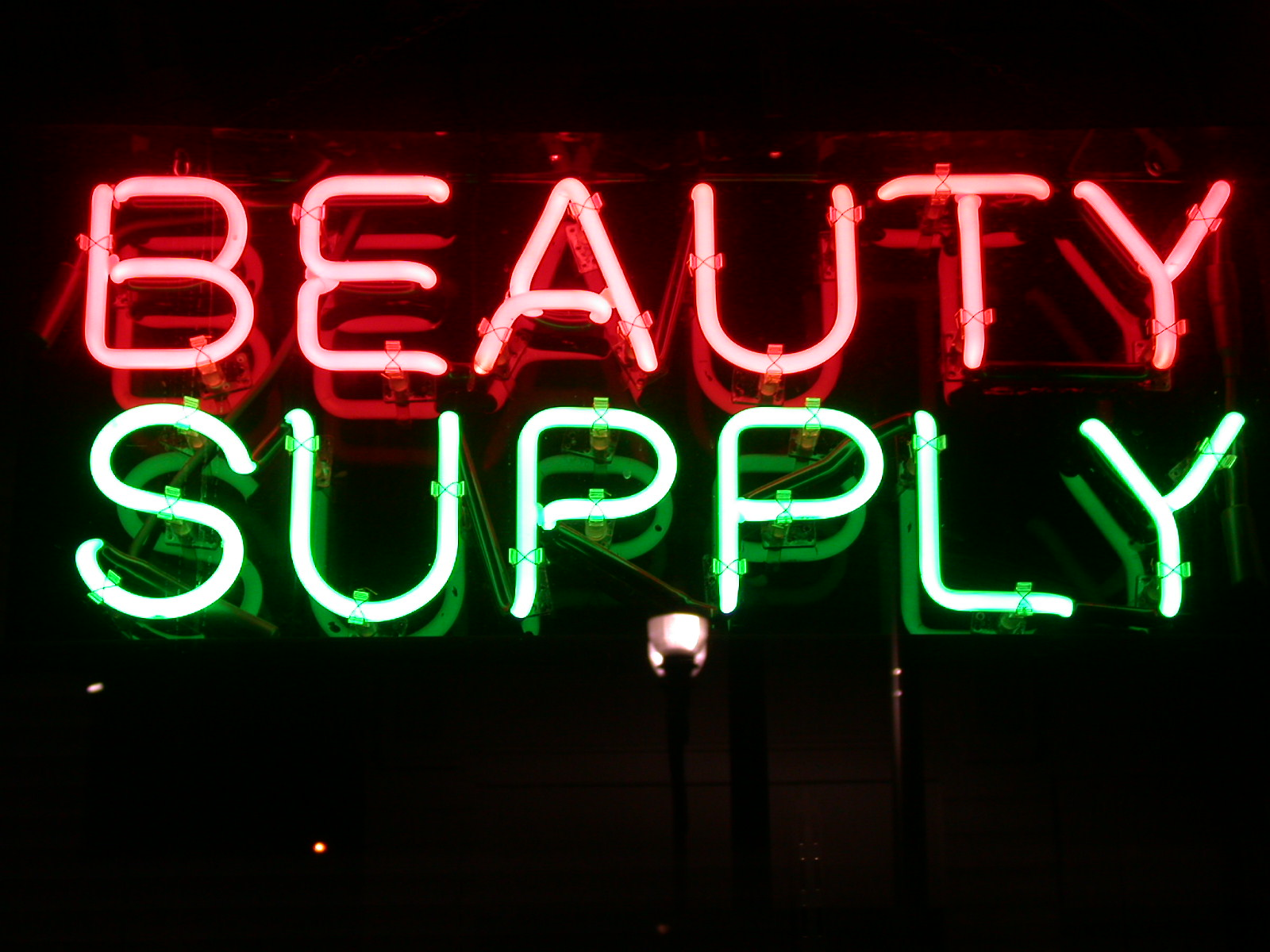 KB Beauty Products http://en.wikipedia.org/wiki/File:Beauty_Supply_Neon_Sign.jpg