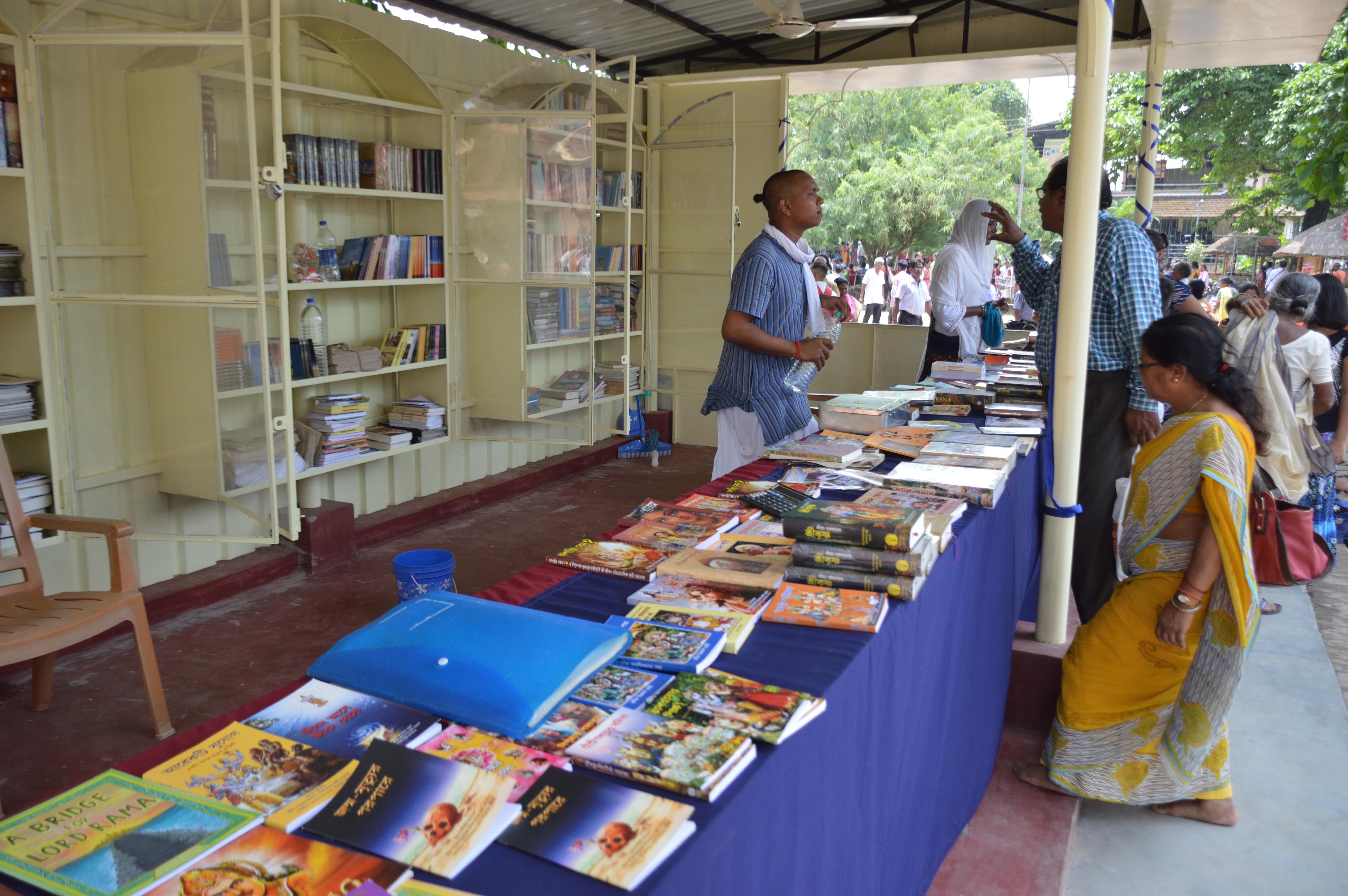 File:Book Stall - ISKCON Campus - Mayapur - Nadia 2017-08-15