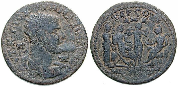 File:Bronze Maximinus I-Paris-Tarsos AE36 SNGFr 1587.jpg