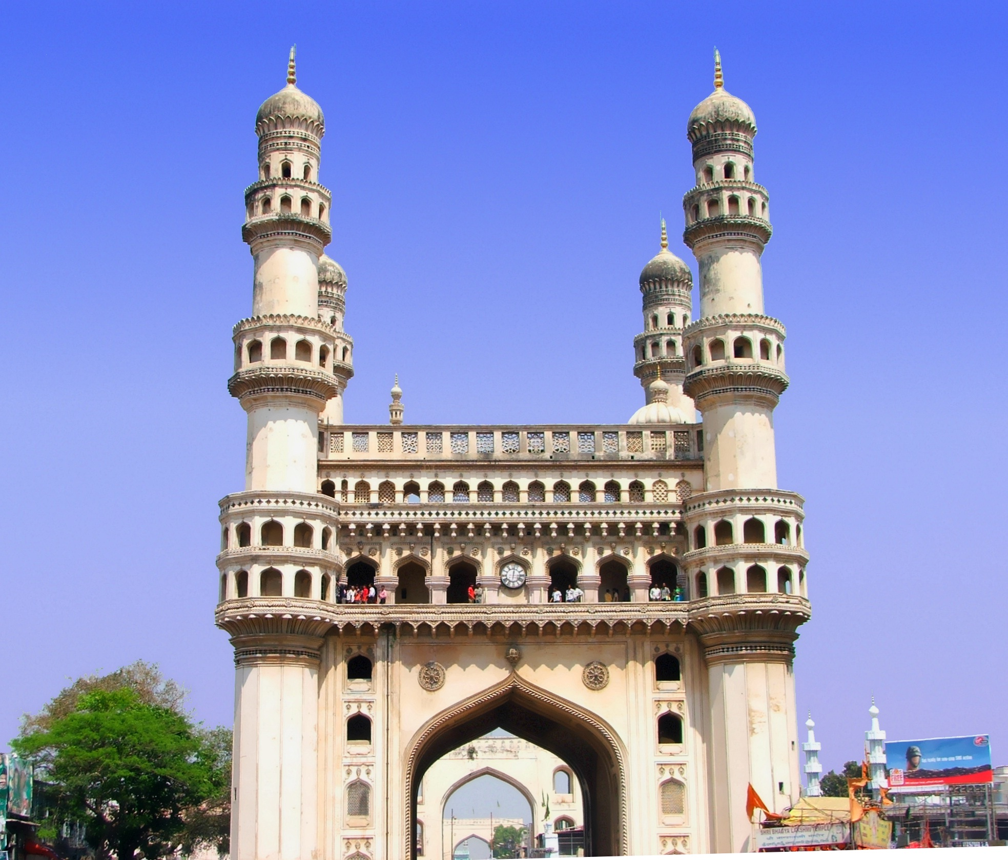 File Charminar Hyderabad 3305853097 Jpg Wikimedia Commons