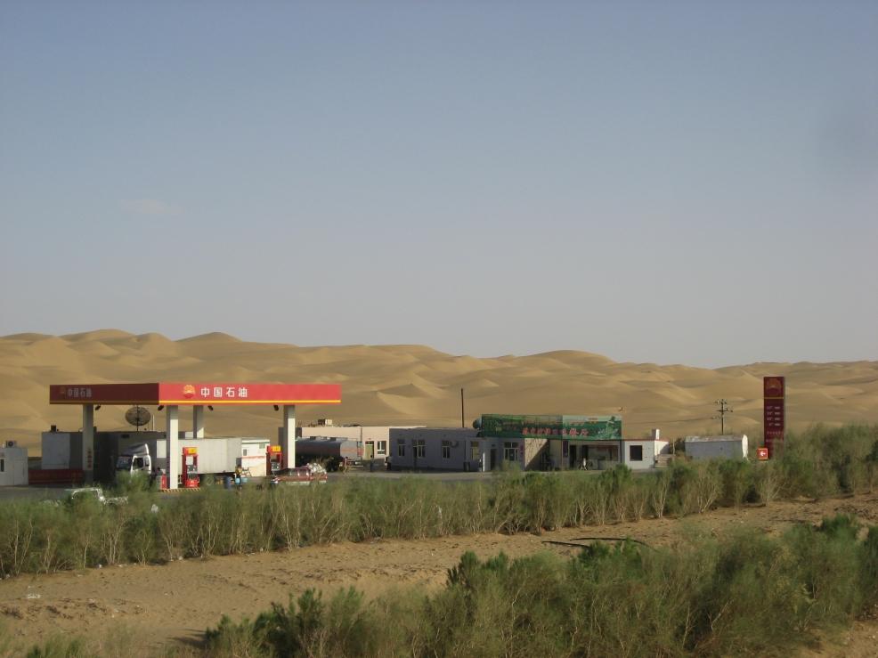 Tarim Desert Highway Wikipedia