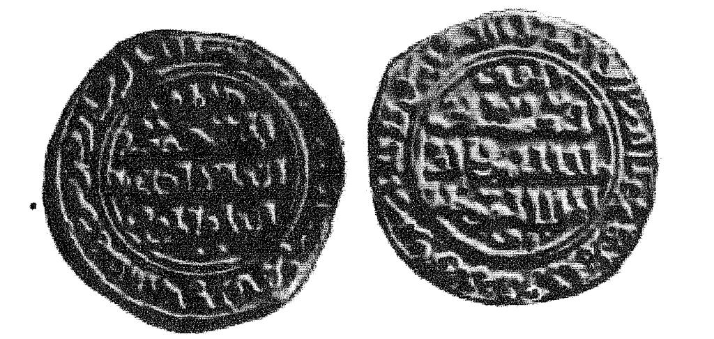 Shajar al-Durr