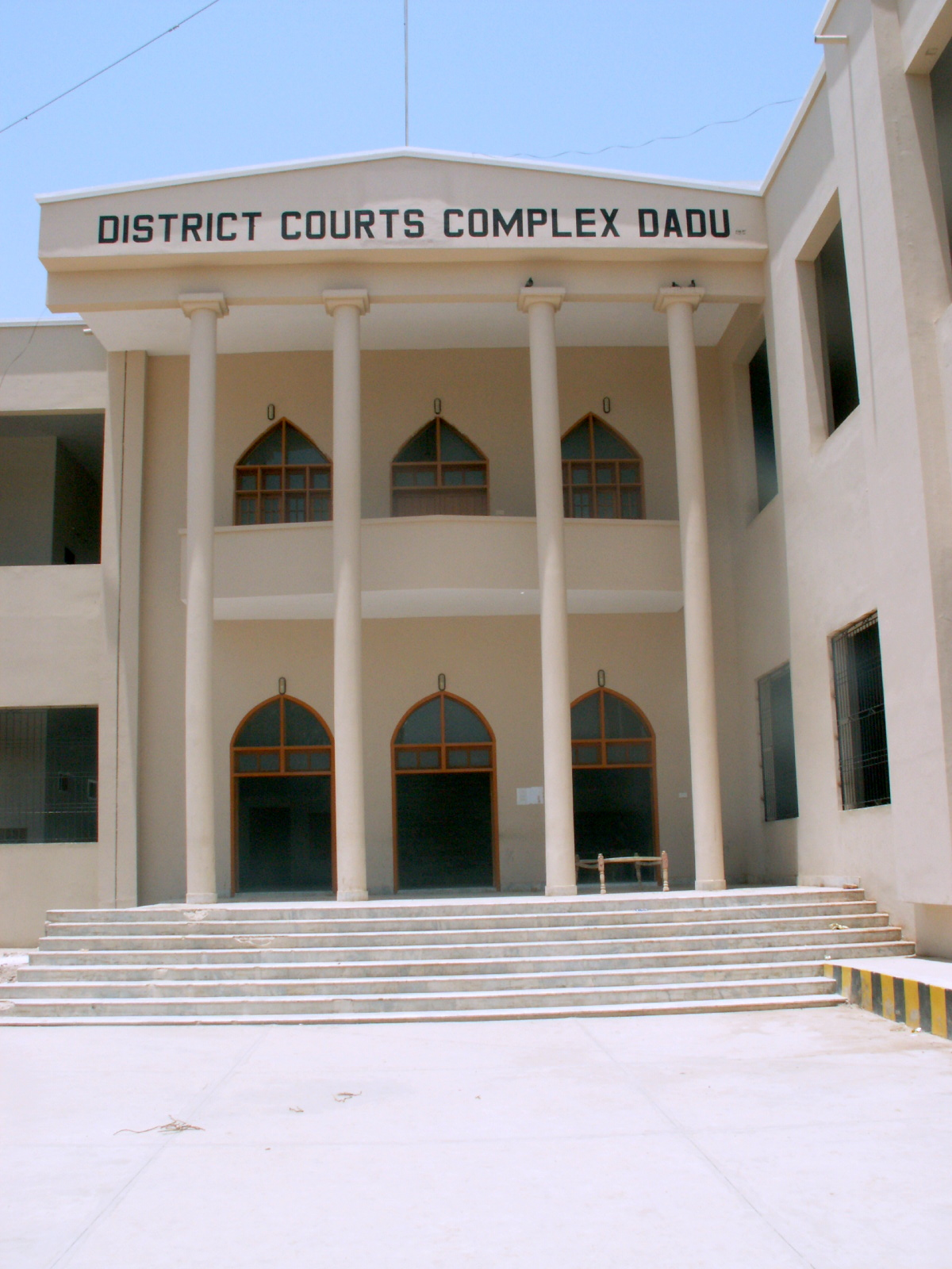 File:District Court Complex Dadu - panoramio.jpg