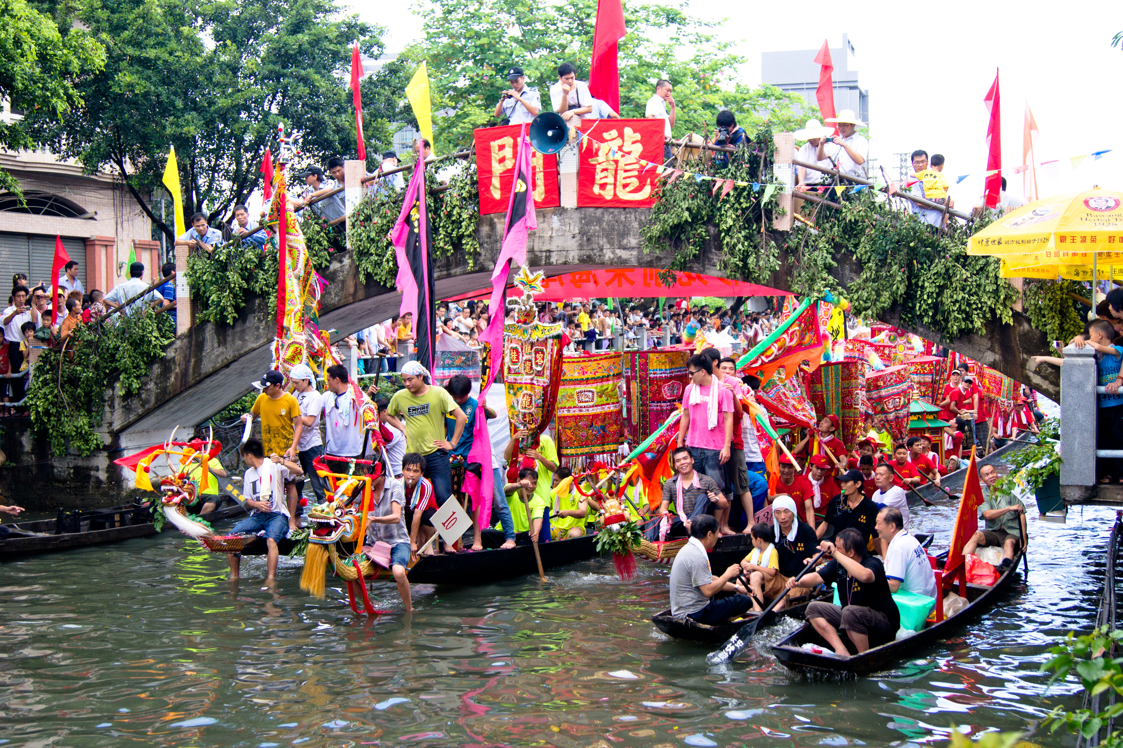 Chinese Dragon Boat Festival Food