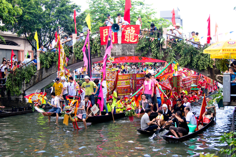 File:DRAGON BOAT FESTIVAL in Haiwei, Ronggui, 2011.jpg - Wikimedia.