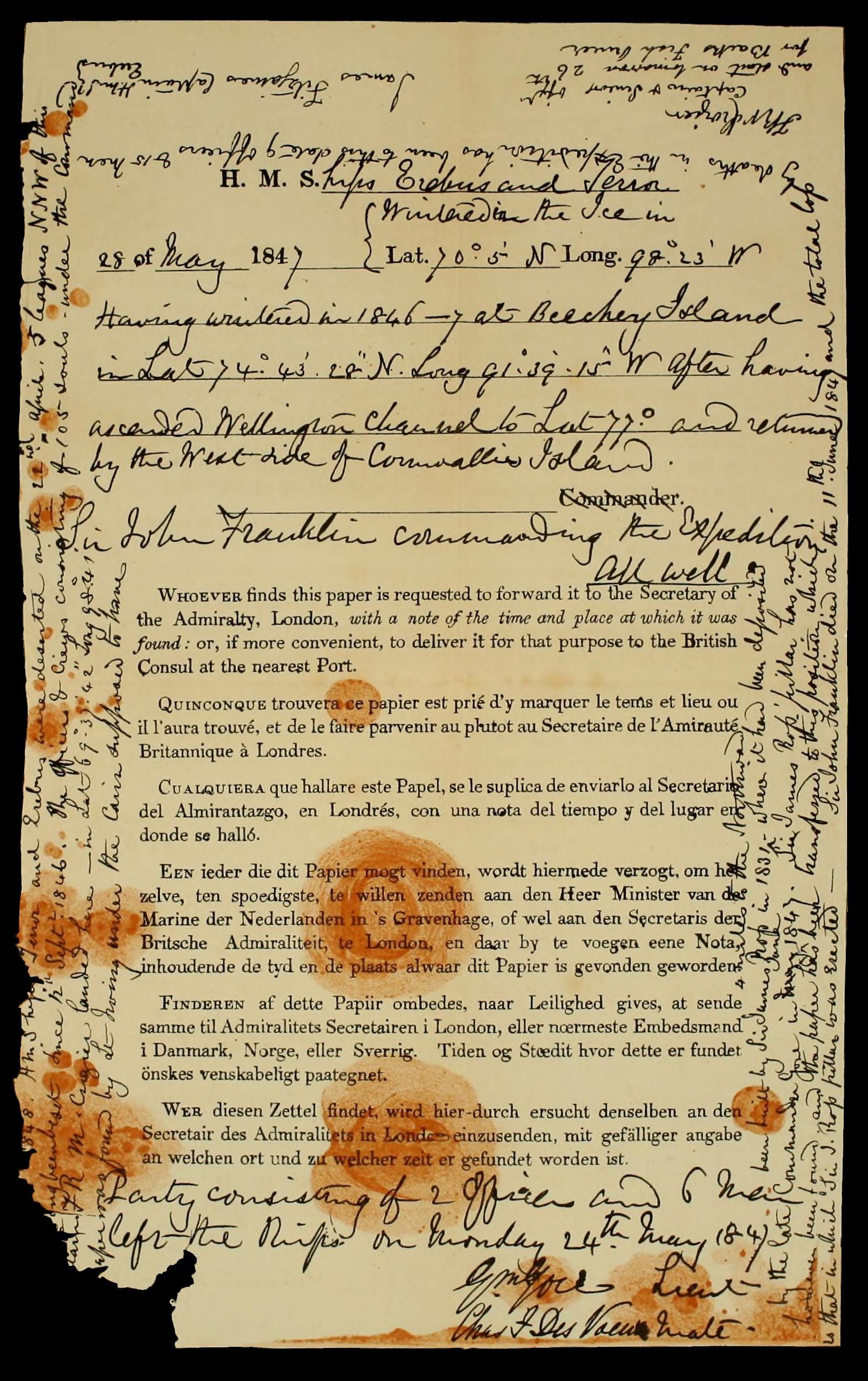 Реальна та сама записка з експедиції Франкліна