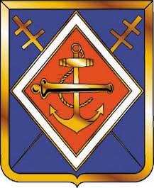 1st Marine Artillery Regiment