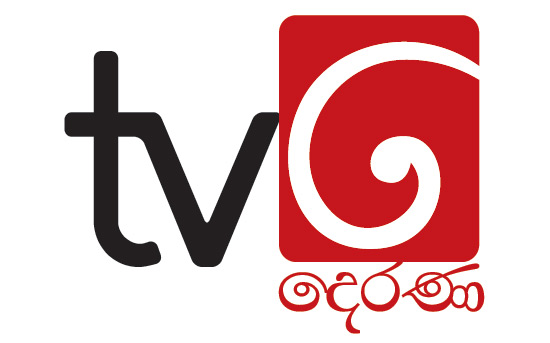 TV Derana - Wikipedia
