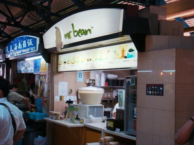 Mr Bean Cafe Selegie Menu