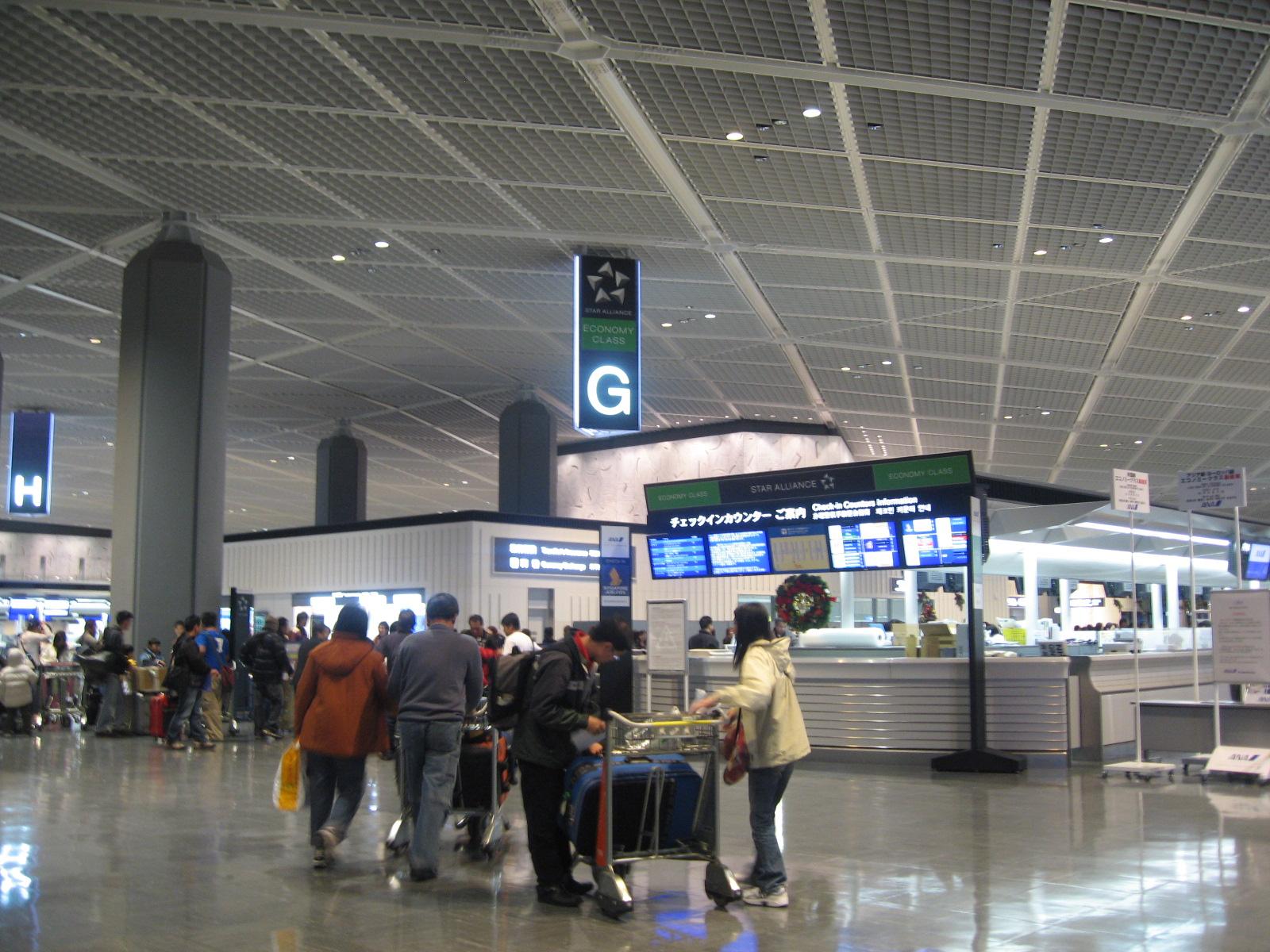File:Narita International Airport, Terminal 1, Departure