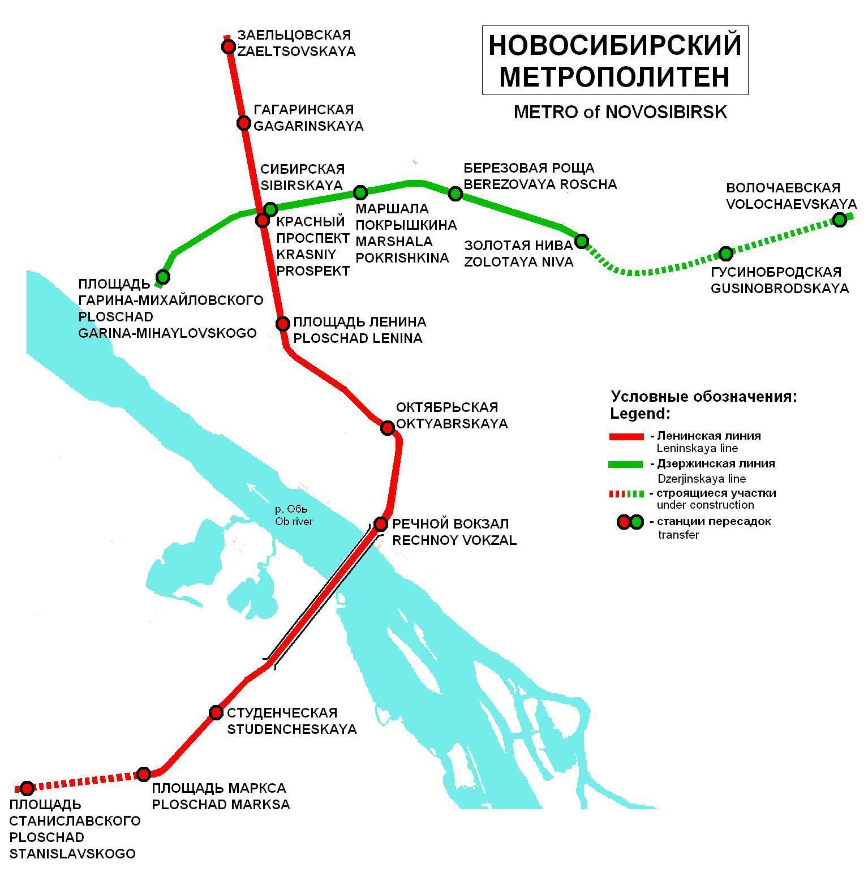 Novosibirsk Metro Метро в Новосибирск
