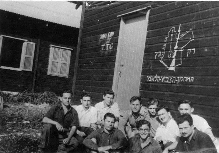 אסירי שוני במחנה המעצר בעתלית