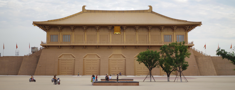 Daming Palace - Wikipedia