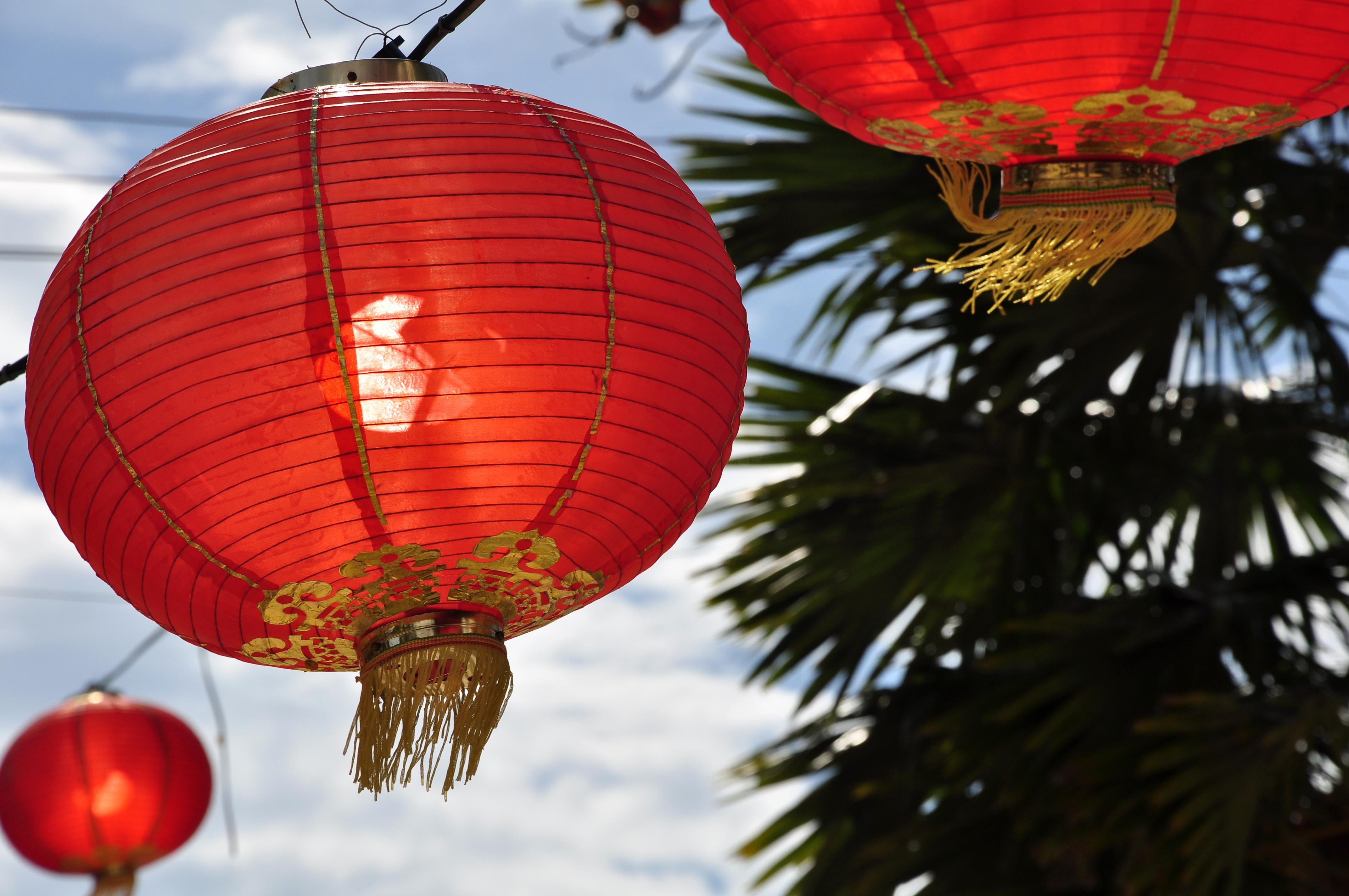 filered lanterns for chinese new year kk 3jpg - Chinese New Year Lantern