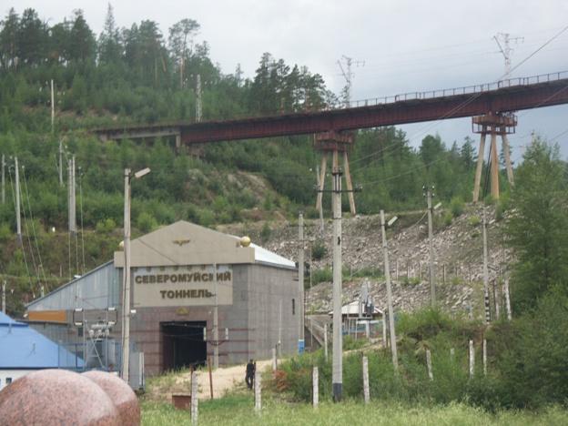 セベロムイスキートンネル ...