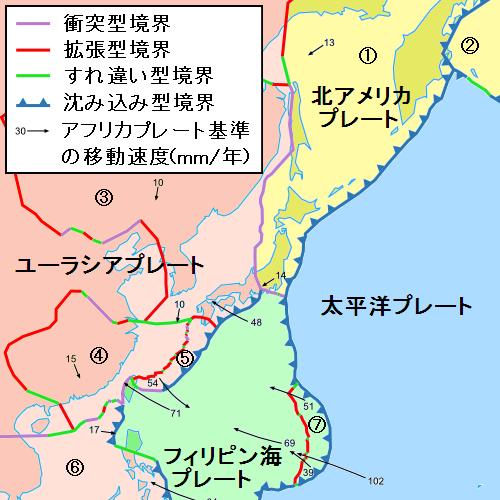Tectonic plates around Japan.png