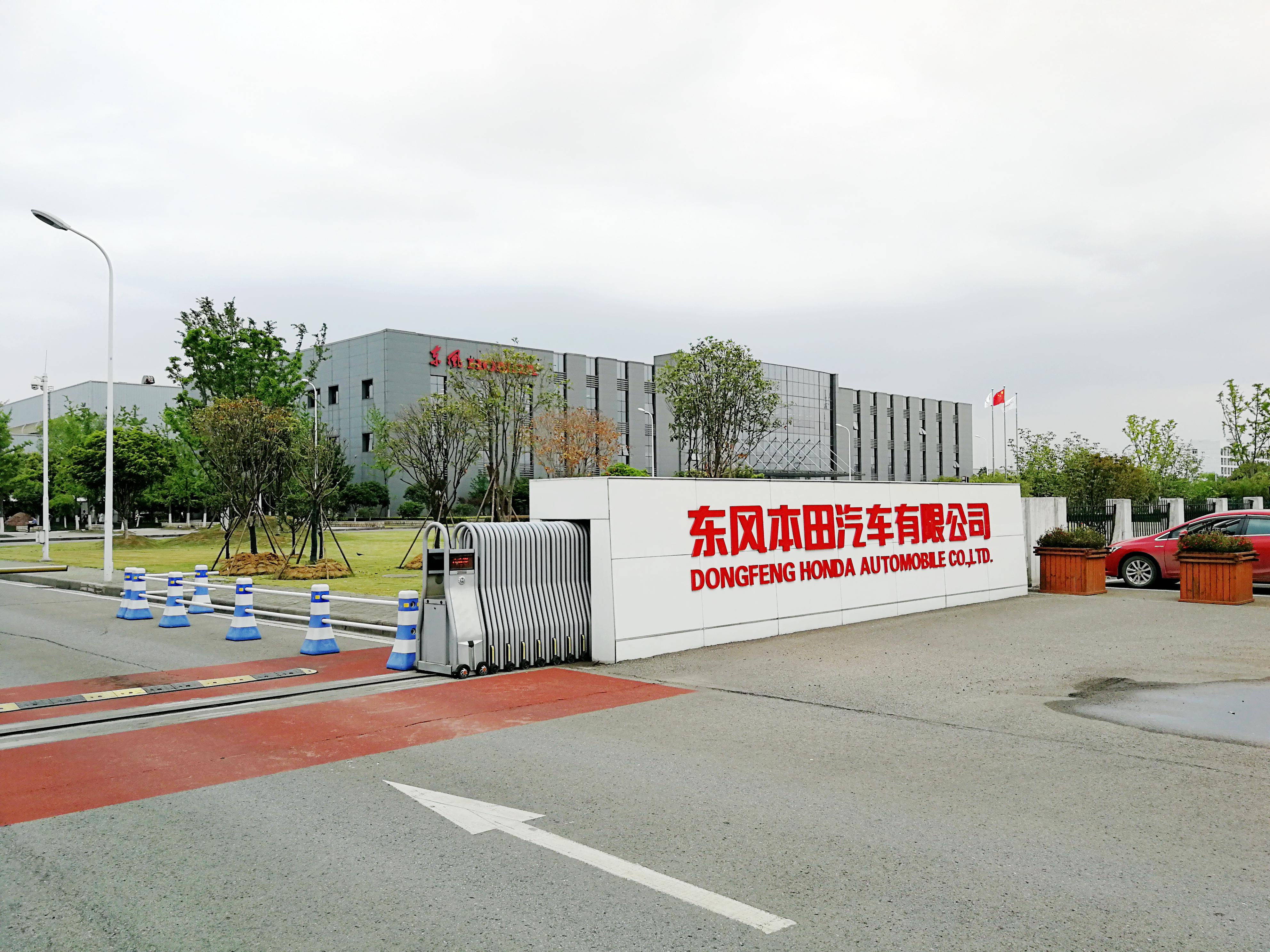 Dongfeng Honda - Wikipedia