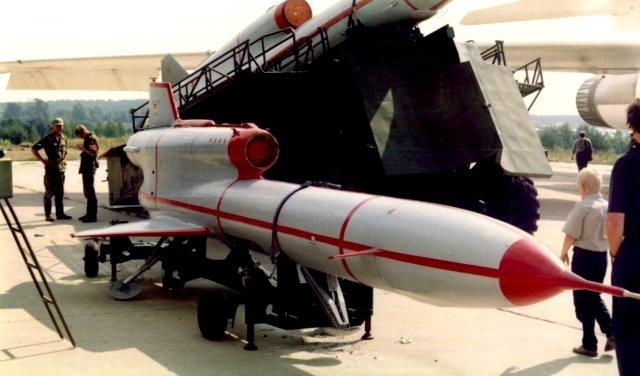 Ту-143 «Рейс»
