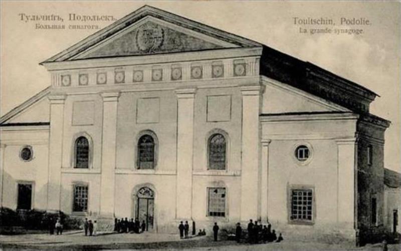 Большая синагога, 1910