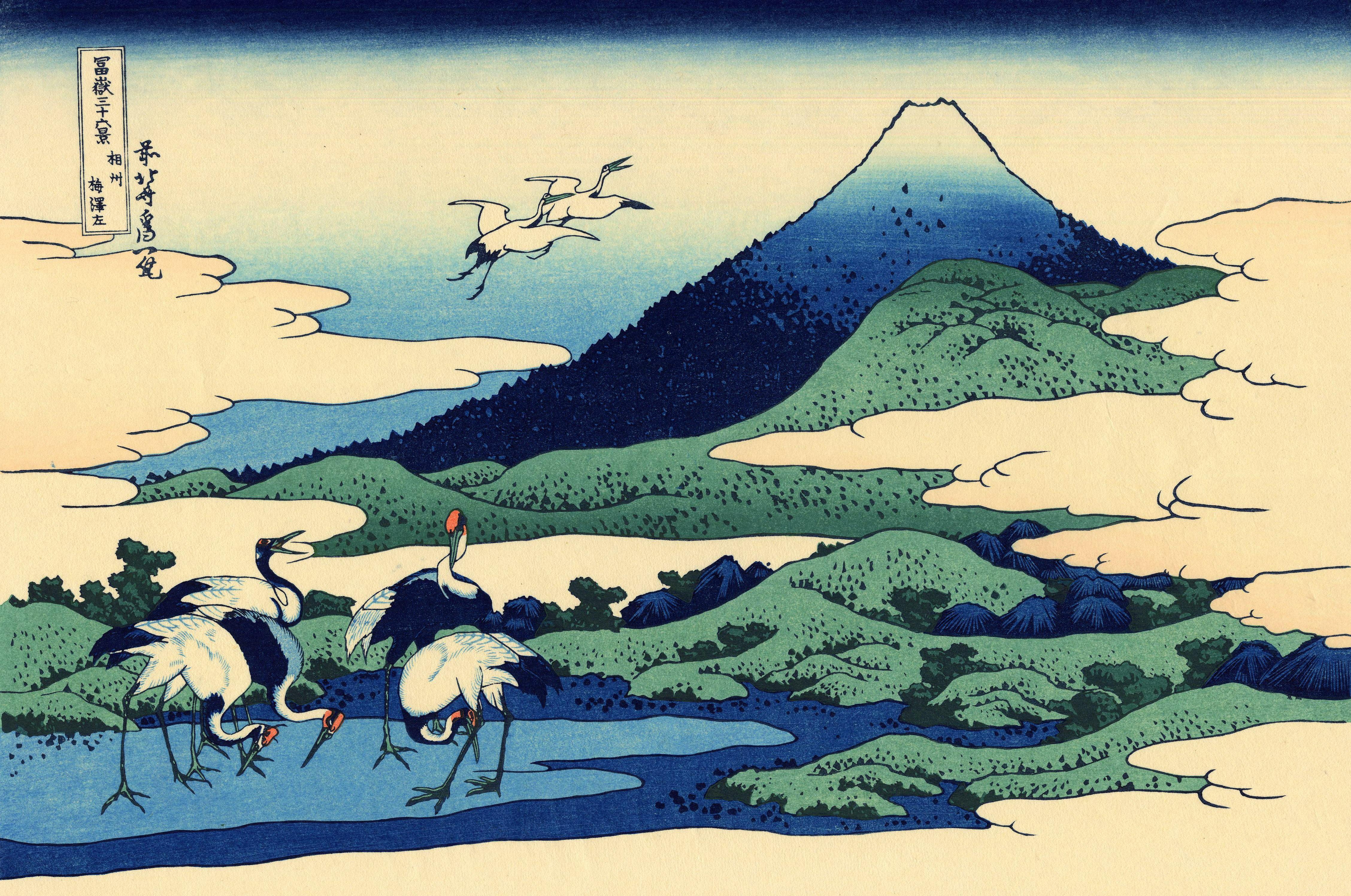 Original file      4 512   215  2 993 pixels  file size  2 65 MB  MIME    Famous Japanese Art