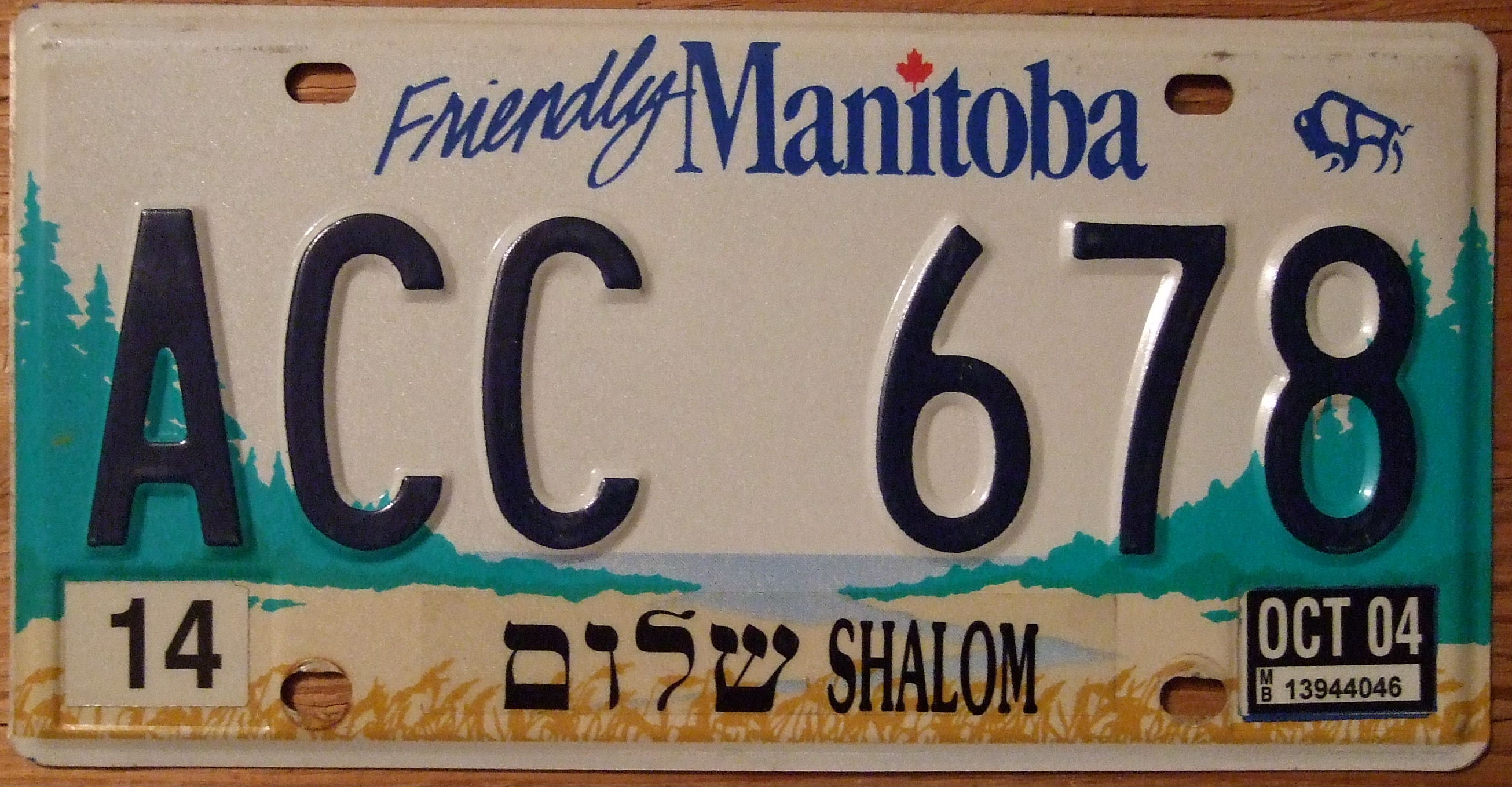 & File:Vintage Manitoba license plate with \