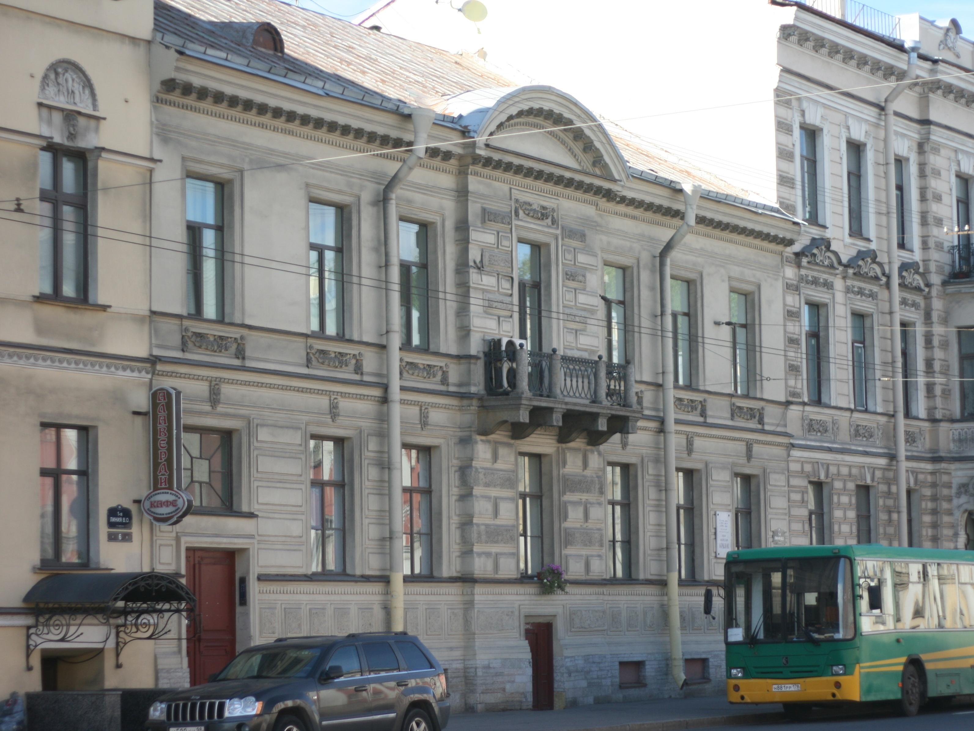 56 поликлиника спб фрунзенский район официальный сайт