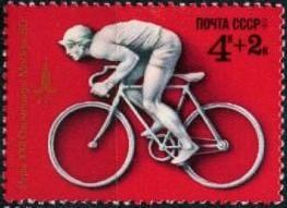 Cycling at the 1980 Summer Olympics – Mens sprint Mens sprint events at the Olympics
