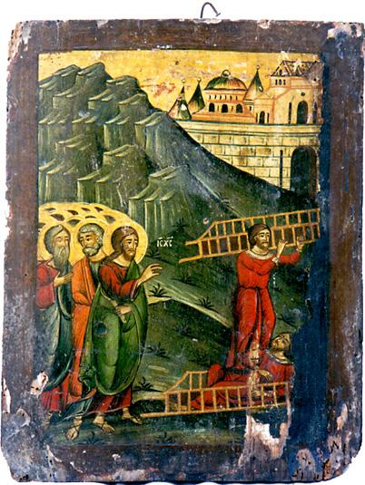 File:035 Sunday of the Paralytic Icon from Saint Paraskevi Church in Langadas.jpg