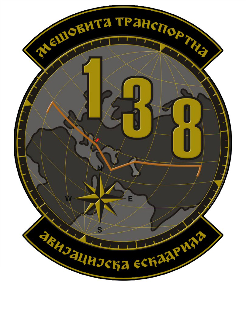 File:138 M.T.A.E.png