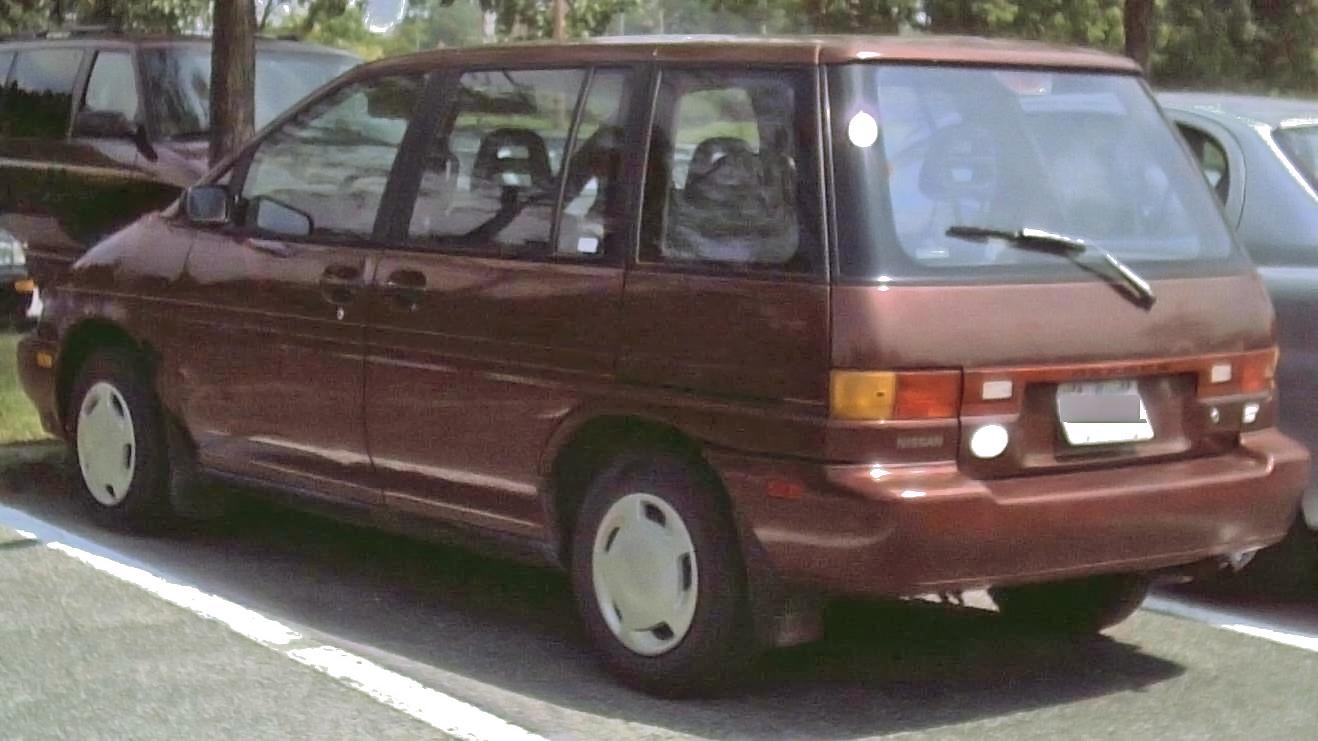 1990 nissan axxess xe passenger minivan 2 4l manual rh carspecs us 1990 Nissan Axxess Lease 1990 Nissan Axxess Comparisons