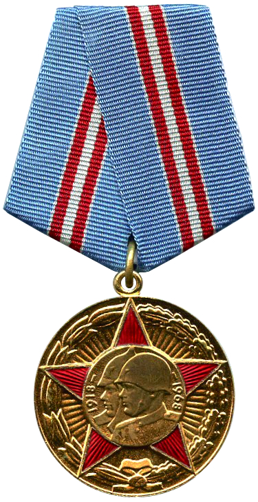 """State Of Union >> Jubilee Medal """"50 Years of the Armed Forces of the USSR"""" - Wikipedia"""