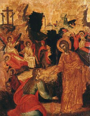 """A imagem """"http://upload.wikimedia.org/wikipedia/commons/9/95/Arte_bizantina.png"""" contém erros e não pode ser exibida."""