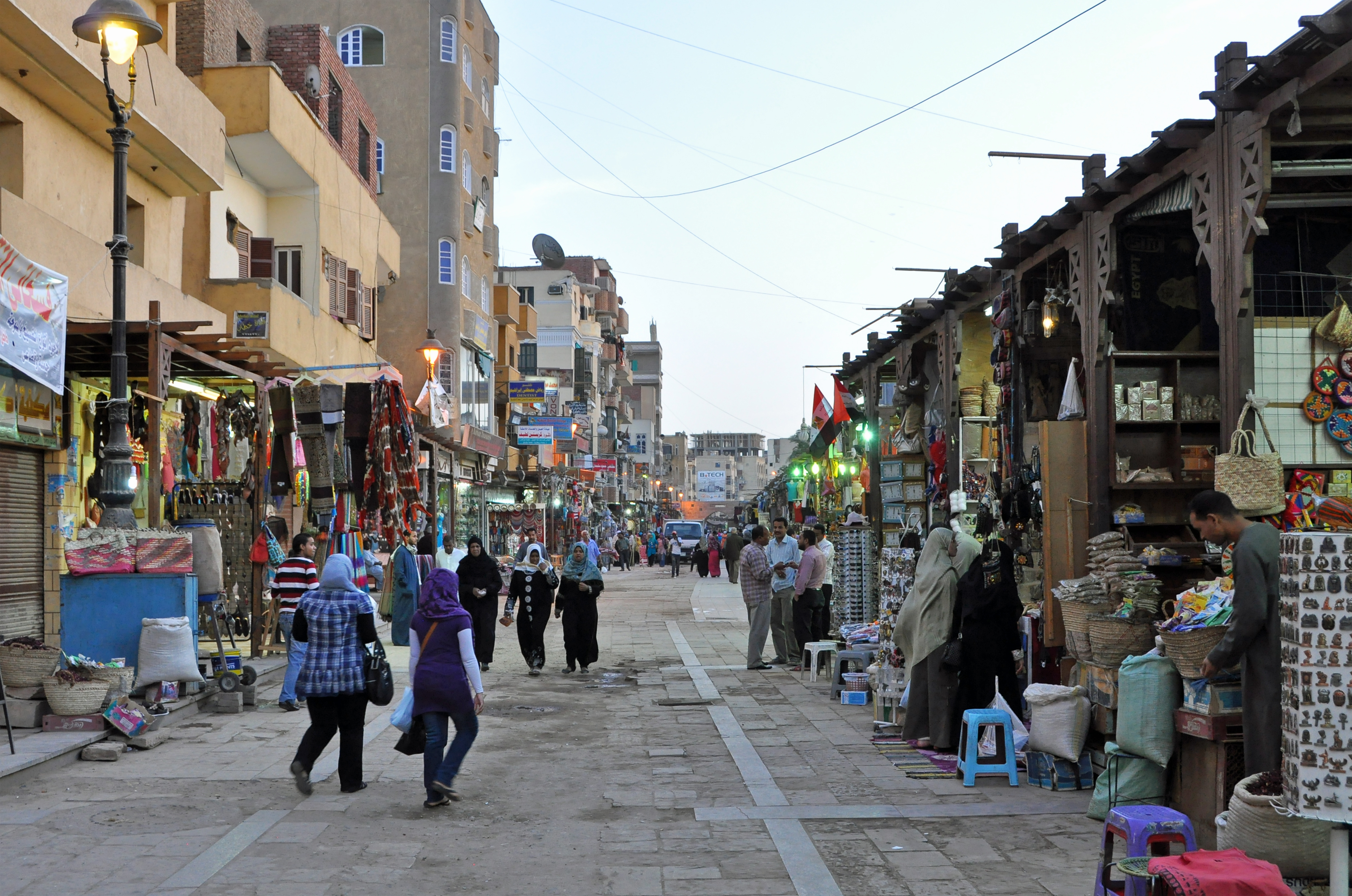 Upper Egypt – Travel guide at Wikivoyage