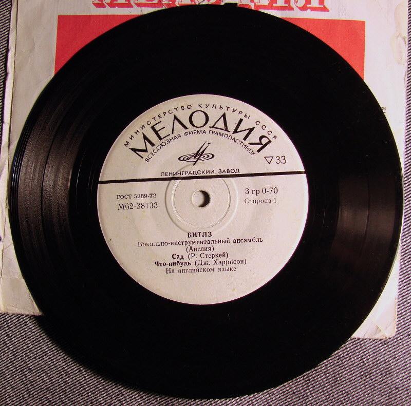 Melodiya Wikipedia